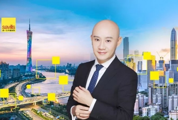 第一太平戴维斯谢靖宇:粤港澳大湾区助推房地产业升级