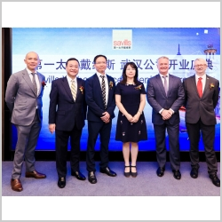 Savills Officially Established in Wuhan