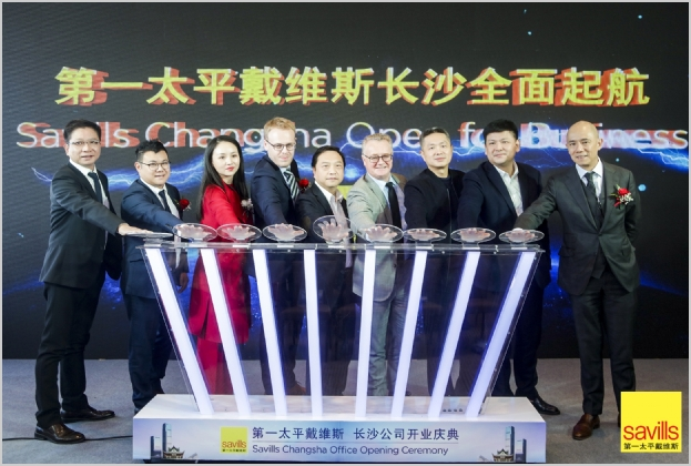 Savills Opens New Office in Changsha, Sharing the Future with Central China Economy