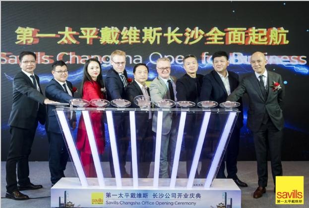 第一太平戴维斯落子长沙,与华中经济核心共鉴未来