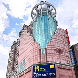 第一太平戴維斯股份有限公司 受託辦理台中火車站商圈精華商場標售公告