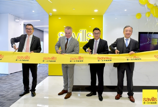 Savills Officially Established in Hainan