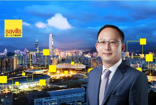 2019共谋湾区新纪元 | 第一太平戴维斯任命袁嘉隆为深圳项目及开发顾问部董事