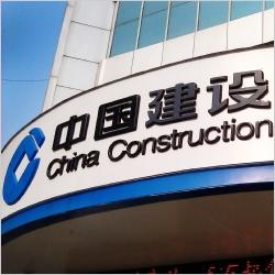护航中国建行全国数据中心,助飞首都稻香湖金融服务区