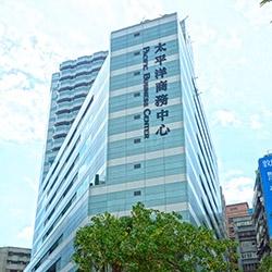 第一太平戴維斯股份有限公司 受託辦理台北市精華商用不動產公開標售案 標售公告