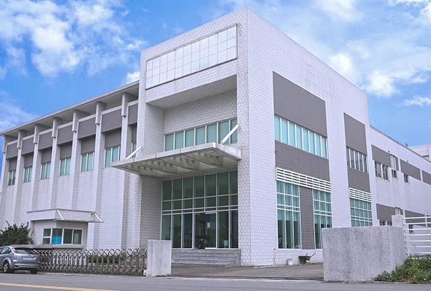 第一太平戴維斯股份有限公司 受託辦理竹南廣源科技園區廠房公開標售案 標售公告