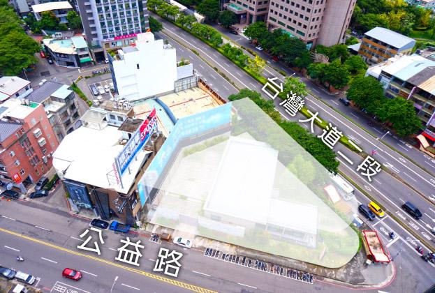 第一太平戴維斯股份有限公司 受託辦理台灣大道公益路精華角地公開標售案 標售公告