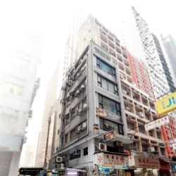 kamaco appointed as Sole Agent for Tender Sale of Whole Block of 26 Wing Lok Street in Sheung Wan