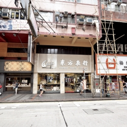 kamaco Appointed as Sole Agent for the tender sale of 1/F, G/F and B/F, Hong Kiu Mansion, 313 Nathan Road, Jordan