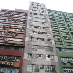 kamaco Appointed as Sole Agent for Two Industrial Properties in Tai Kok Tsui