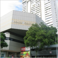 Collective Sale of 1 Sophia Road - Peace Centre/Peace Mansion, Prime District 9 Commercial Redevelopment Site for Sale by Tender
