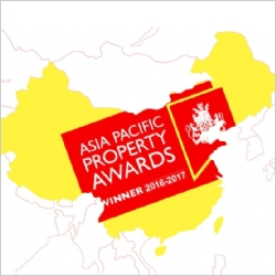 Savills China wins top honours at the International Property Awards 2016-2017
