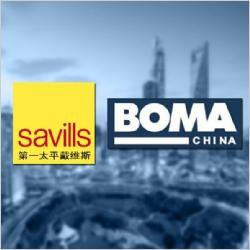 重磅发布 | 国际资产管理课程,Savills联手BOMA中国推动商业地产管理国际化进程