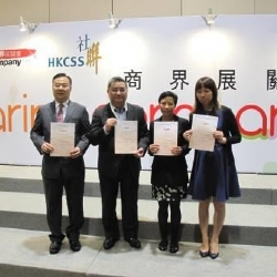 kamaco Property Management Limited – a Caring Company for the 10th Consecutive Year
