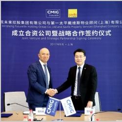 和记娱乐物业顾问(北京)有限公司天津分公司成立十一周年暨半年度市场数据发布会在天津举行