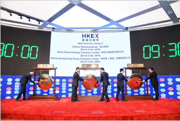 第一太平戴维斯为德信中国完成香港上市之独立房地产估值服务
