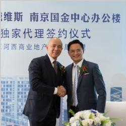壹定发登陆签约新鸿基地产,参与南京国金中心办公楼联合独家代理