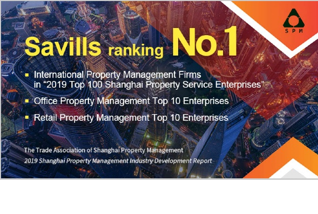 Savills ranks No.1 among International Property Management Firms