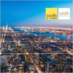 生活在别处!Savills Residence为您择城安家,领略光景似斓 @Savills最强音