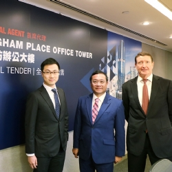 "kamaco Appointed as Principal Agent for the Global Tender Sale of the Iconic ""Langham Place Office Tower"""
