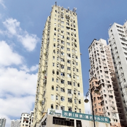 第一太平戴維斯成功出售葵芳龍騰大廈並獲委任為獨家代理以招標形式出售其他一籃子物業