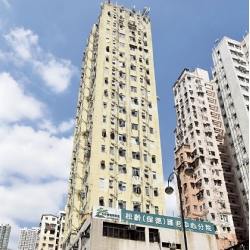 kamaco Assists in the Successful Disposal of Lung Tang Building