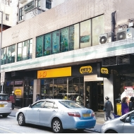 kamaco Appointed as Lead Agent for the sales of shops in Yuen Long