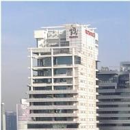 Menara Prudential in Kuala Lumpur, for Sale by Tender
