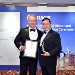 "kamaco Brings Home ""Best Deal of the Year"" of RICS Hong Kong Award 2017"