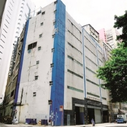 kamaco Appointed as Sole Agent for the tender sale of Possehl Building, 14-18 Ma Kok Street, Tsuen Wan