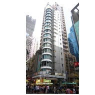 Savills Hong Kong appointed as sole agent for a Ginza-style building at 7 Cannon Street, Causeway Bay