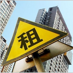 第一太平戴维斯:政府大力发展租赁市场,9月房价增速继续放缓