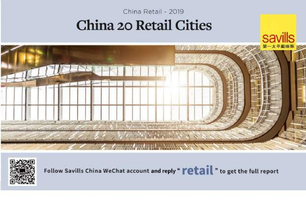 Savills publishes China Retail 20 Cities report