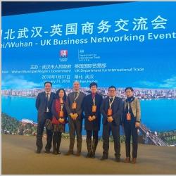 英首相访华首日,国际贸易大臣见证和记娱乐签约武汉江岸区政府