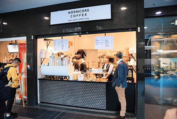 Get it while it's hot. Home of Sydney's best Coffee up for auction