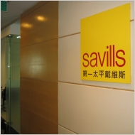 Savills Expands Its Investment Business