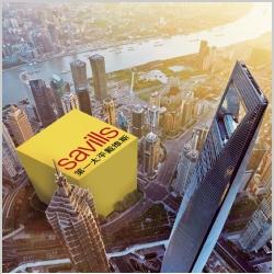 第一太平戴维斯:上海豪宅市场谁主未来?