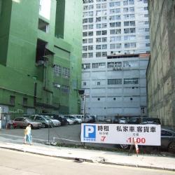 第一太平戴維斯委託為獨家代理出售新界荃灣大涌道18-20號
