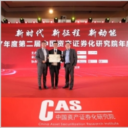 第一太平戴维斯估价团队一举夺魁,斩获中国资产证券化最具潜力机构奖
